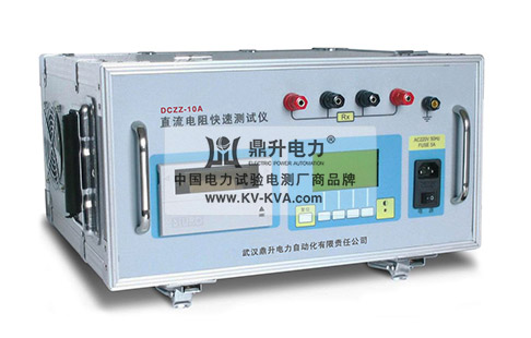 dczz-10a直流电阻测试仪属于测量变压器绕组