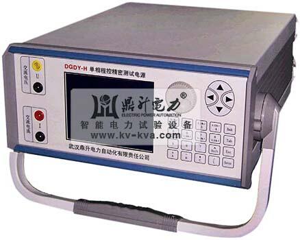 dgdy-h单相程控精密测试电源的主要功能特点